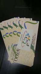 ジェフグルメカード全国共通お食事券☆500円×5枚☆お釣り出ます