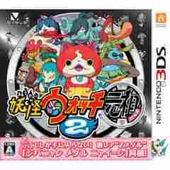 3DS》妖怪ウォッチ2 元祖 [174000415]