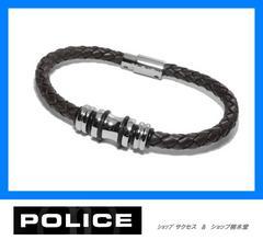送料無料 新品■ポリス POLICE ブレスレット 25488BLB-S★