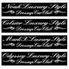 セルシオ Luxury Style  100センチ