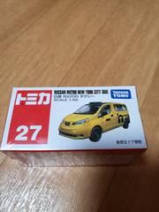 トミカ★27☆日産 NV200タクシー☆