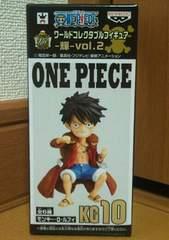 ワンピース ワールドコレクタブルフィギュア 輝 vol.2 KG10 モンキー.D.ルフィ
