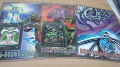 遊戯王 デュエルシーン コレクション1 全12種類セット ジャンボガードダス
