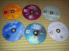 PS☆やるドラシリーズ☆3本まとめ売り♪SONY。