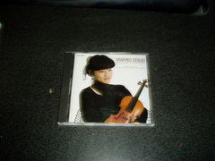 CD「千住真理子/詩曲 チゴイネルワイゼン」87年盤