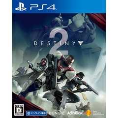 PS4》Destiny 2 [177000549]
