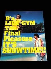 B'z LIVE-GYM The Final Pleasure ライブパンフレット 即決