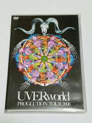 【DVD】PROGLUTION TOUR 2008 / UVERworld