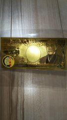 豪華絢爛ゴールデン1万円札