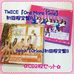 CD2枚セット★Apink『Orion』&TWICE『OneMoreTime』