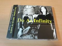 DO AS INFINITY CD「BREAK OF DAWN」通常盤●