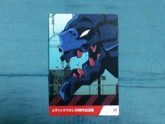 エヴァポテトチップスカード☆セブンイレブン限定版28バルディエル