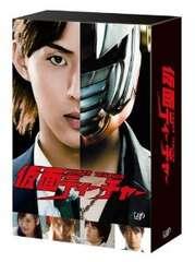 ■DVD『仮面ティーチャー DVD-BOX』藤ヶ谷(キスマイ) 菊池(Sexy Zone