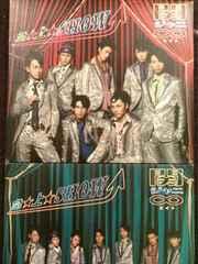 激安!超レア!☆関ジャニ∞/急上SHOW☆初回盤A.B/2CD+2DVD☆美品