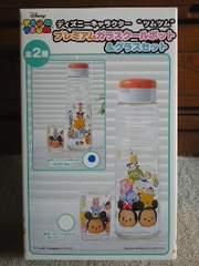 ディズニー  ミッキーマウス ツムツム プレミアムガラスクールポット& グラスセット(プーさん)