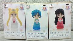 美少女戦士セーラームーン*ステラカラーコレクションvol.1*全3種セット☆ 即決安!