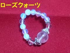 【送料無料】◆ローズクォーツ◆☆天然石リング(指輪)☆彡