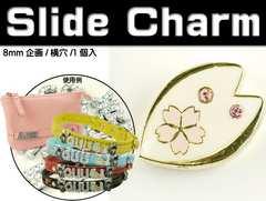 ピンク桜スライドチャームパーツAdc9495