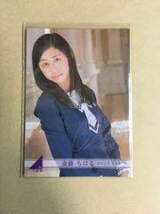 乃木坂46 斎藤ちはる 2013 トレカ R037N アイドル カード