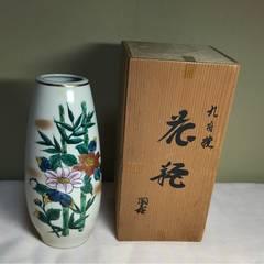 新品 九谷焼 花瓶 陶器 箱付き