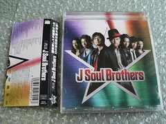 二代目 J Soul Brothers/アルバム【CD+DVD】初回限定盤/他に出品