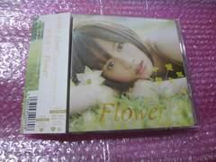 AKB48 前田敦子 Flower act2 CD+DVD