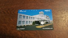 新品未使用!NEC企業テレホンカード非売品