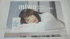 miwa  冊子