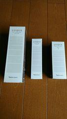 定価総額11000円新品ナリス化粧水、クリーム、乳液