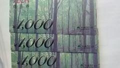 イオン商品券1000円券3枚新品