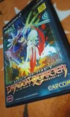 PS2☆ブレスオブファイアV ドラゴンクォーター☆