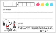 wp1-4/宛名シール☆スヌーピー《10枚》