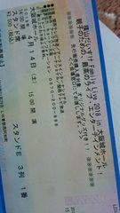 横山だいすけファミリーライブ2018in大阪城ホール◆4枚