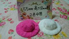 ふわモコ帽子55�o程2色4個姫系アレンジ自在♪ハンドメイドに★