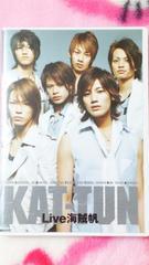 Live海賊帆*KAT-TUN