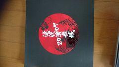 滝沢演舞城2007パンフレット