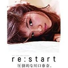 ■『川口春奈写真集「restart』美人アイドル