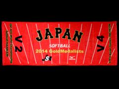 ☆【JAPAN SOFTBALL】2014 GoldMedalists フェイスタオル