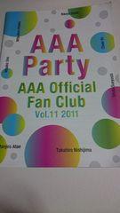 AAA Party会報 vol.11 2011
