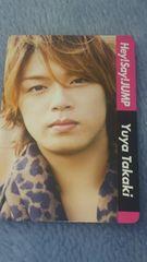 高木雄也のカードです。