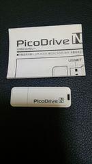 PicoDriveN USBメモリー 新品