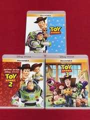 【即決】ディズニー「トイ・ストーリー1&2&3」(※DVDのみ)