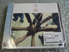 新品/関ジャニ∞『奇跡の人』期間限定盤(CD+DVD)メトロック映像
