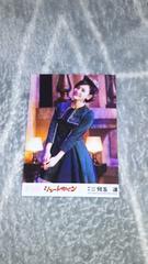 [早い者勝ち]HKT48AKB48兒玉遥☆公式生写真〜シュートサイン!