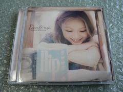 西野カナ『Darling』初回限定盤【CD+DVD】ダーリン/他にも出品中