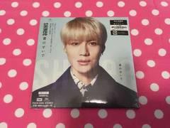 SHINee 君のせいで★FC限定盤 CD 新品 未開封★テミン ver.