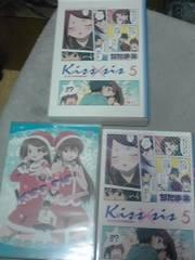 キス×シス クリスマスDVD2巻 5巻