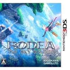 3DS》ロデア・ザ・スカイソルジャー [174000501]