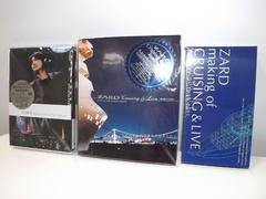 ZARD LIVE DVD&CD&VHS(限定版)