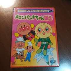 新品DVDそれいけ アンパンマン メロンパンナちゃん誕生